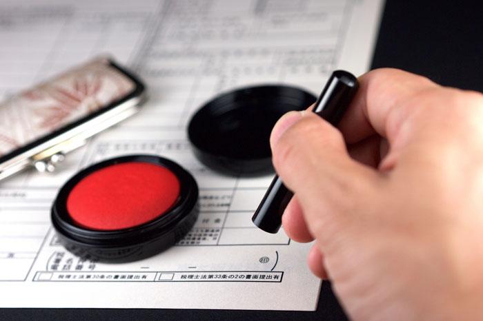 葬儀費用の確定申告はできない!控除ができる方法と準確定申告について