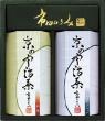 市田ひろみ 京の宇治茶