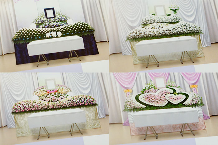 東京葬儀 祭壇