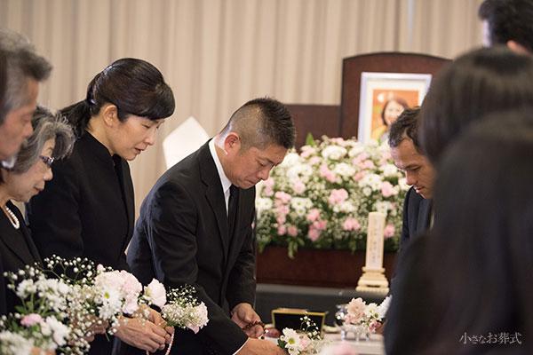 一日葬と家族葬の違い