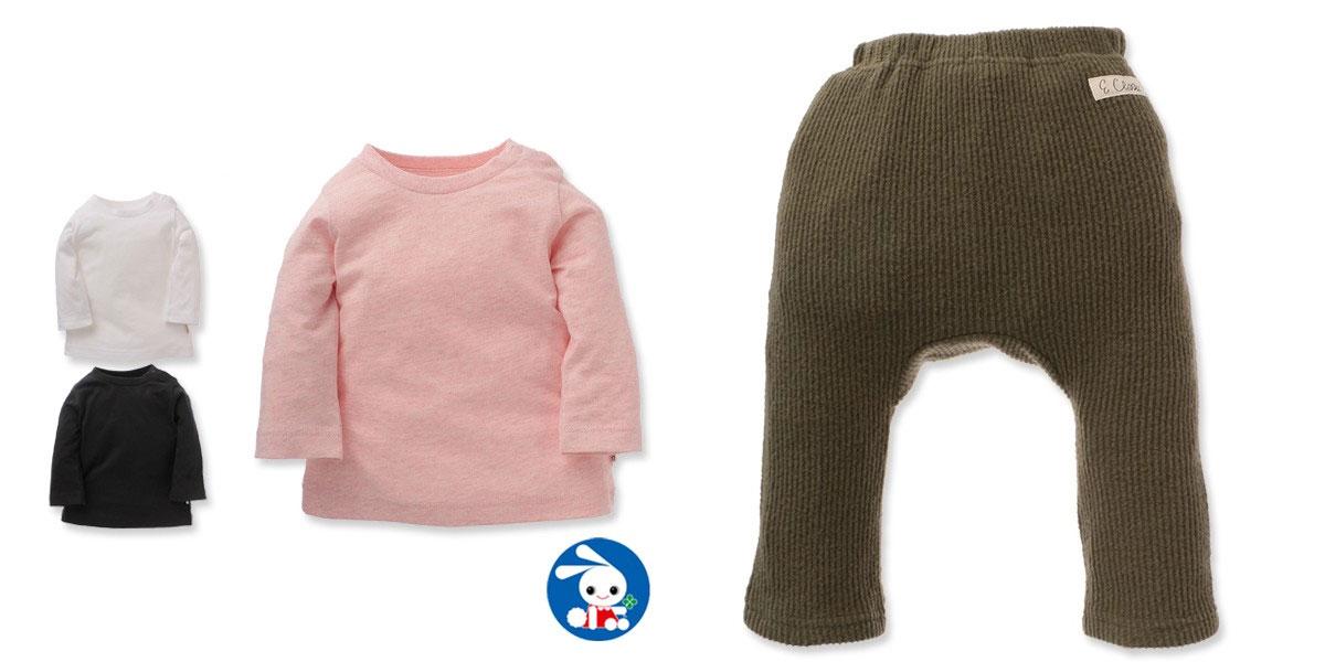 西松屋で買える赤ちゃんの喪服